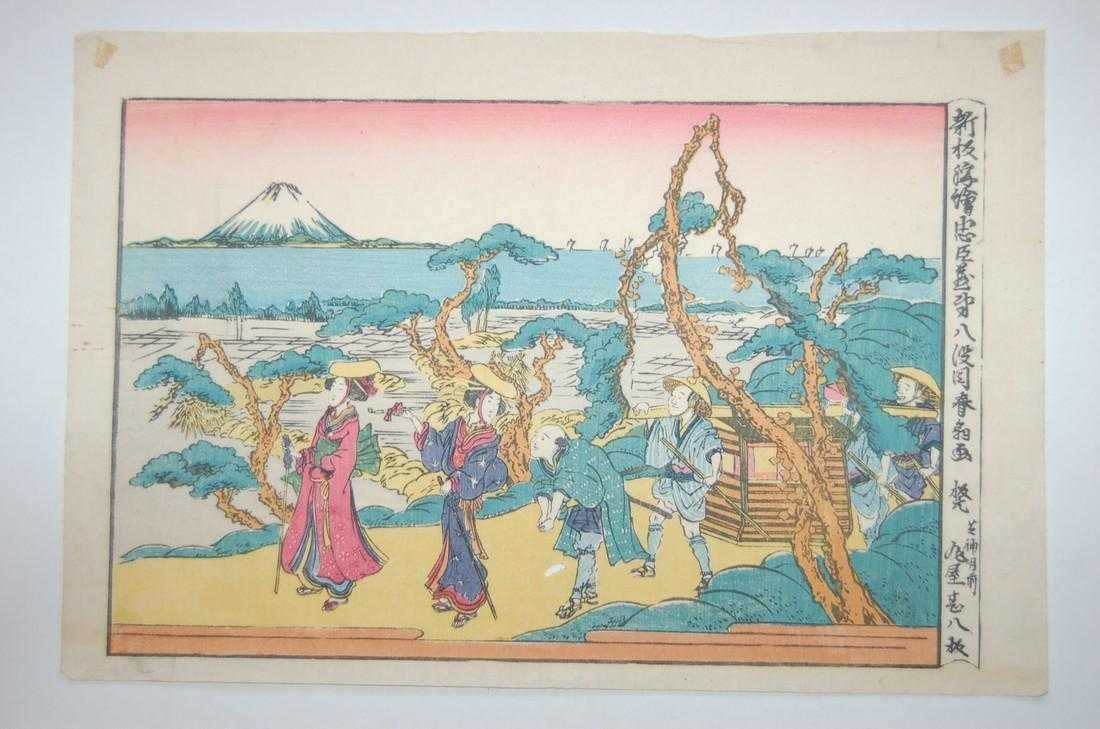 Katsukawa Shunsen Woodblock Hachidanme 8th act