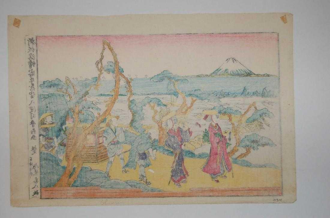 Katsukawa Shunsen Woodblock Hachidanme 8th act - 2
