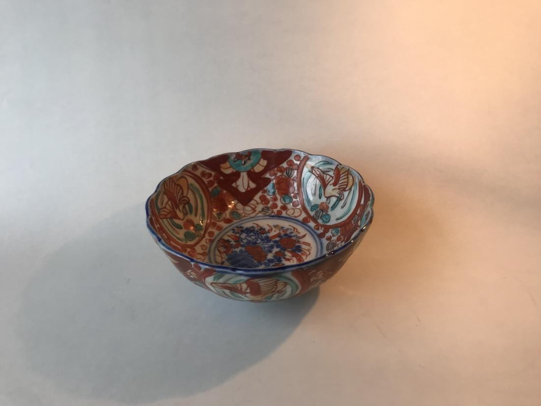Imari Rice Bowl - 2
