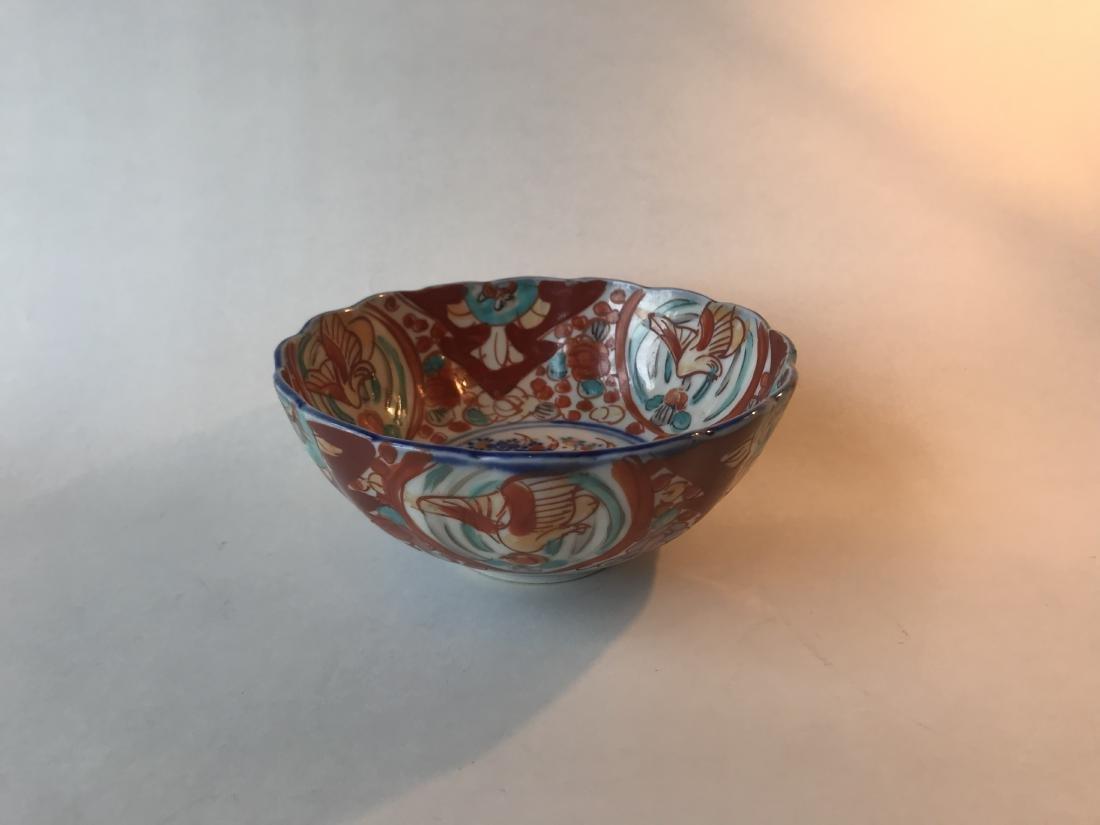 Imari Rice Bowl - 3
