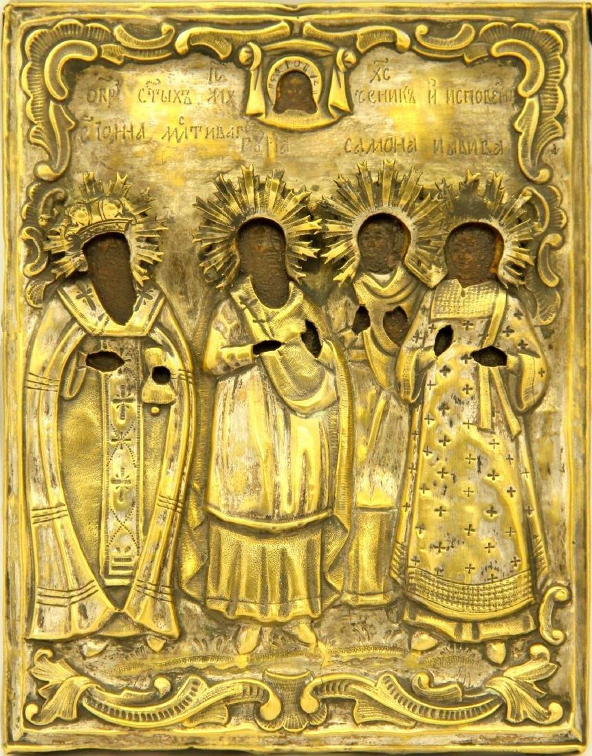 Saint John the Merciful Patriarch of Alexandria and