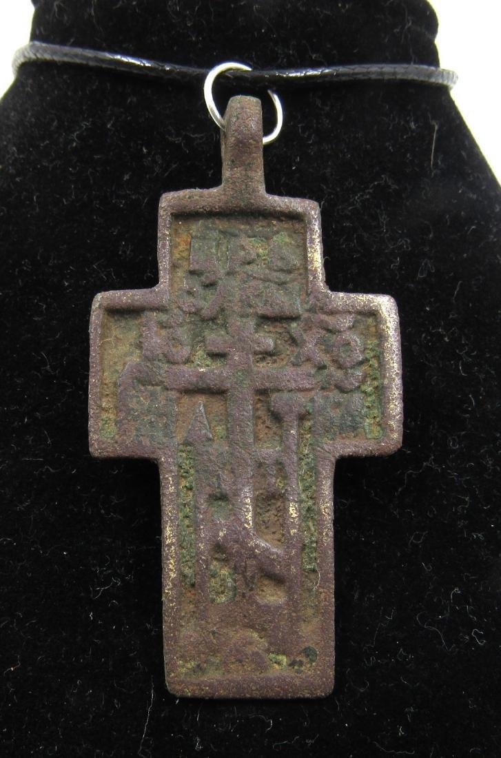 Post Medieval Bronze Radiate Cross Pendant