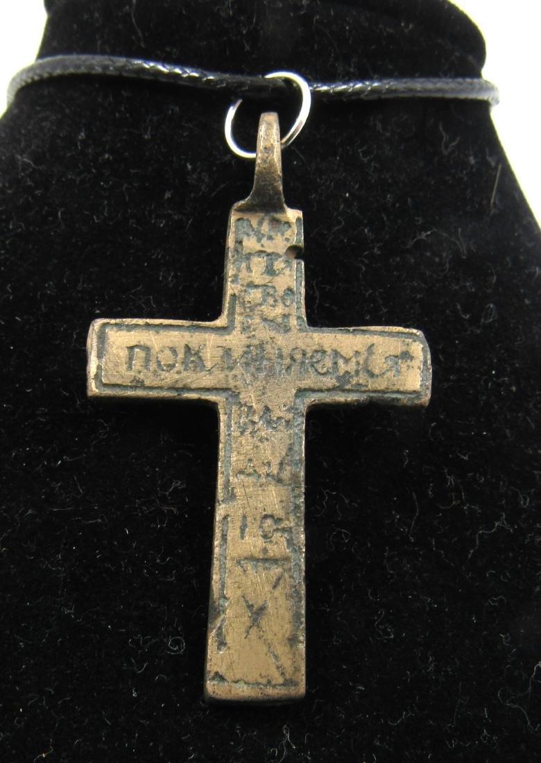 Post Medieval Bronze Cross Pendant - 2