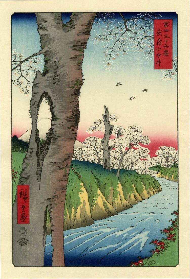 Hiroshige Ando Woodblock Koganei in Musashi Province