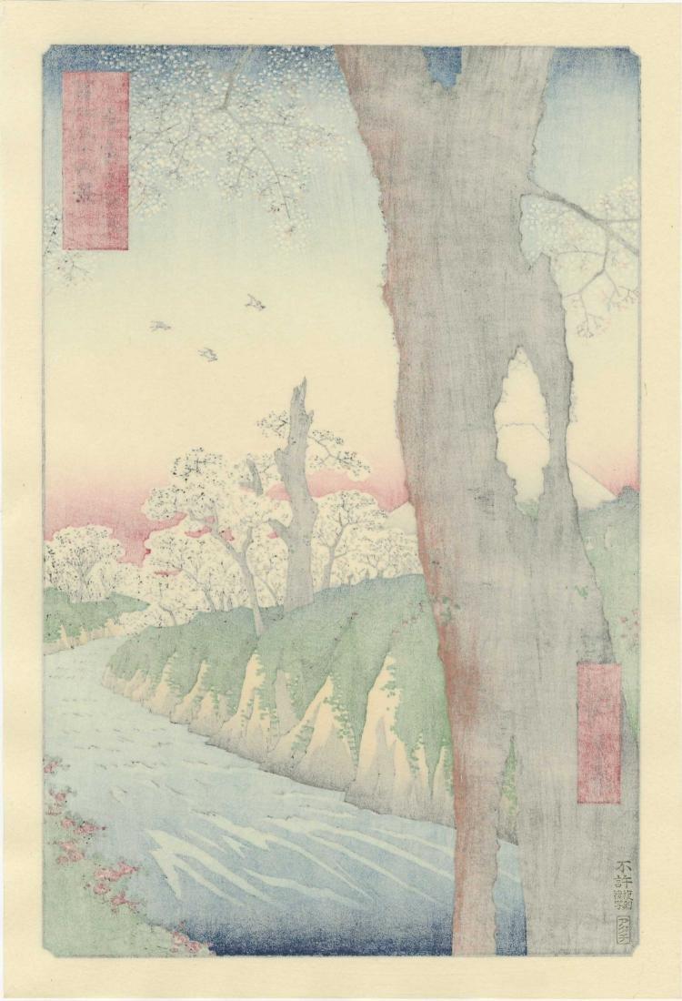 Hiroshige Ando Woodblock Koganei in Musashi Province - 2