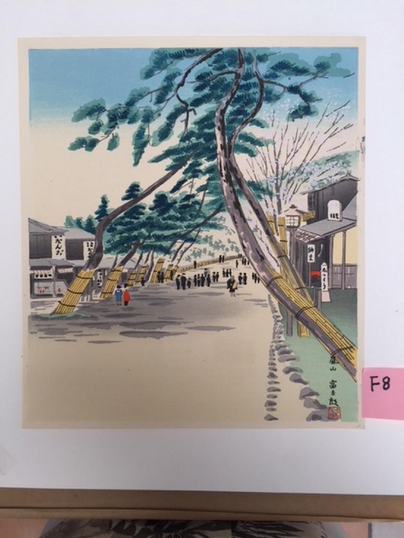 Tomikichiro Woodblock Arashiyama