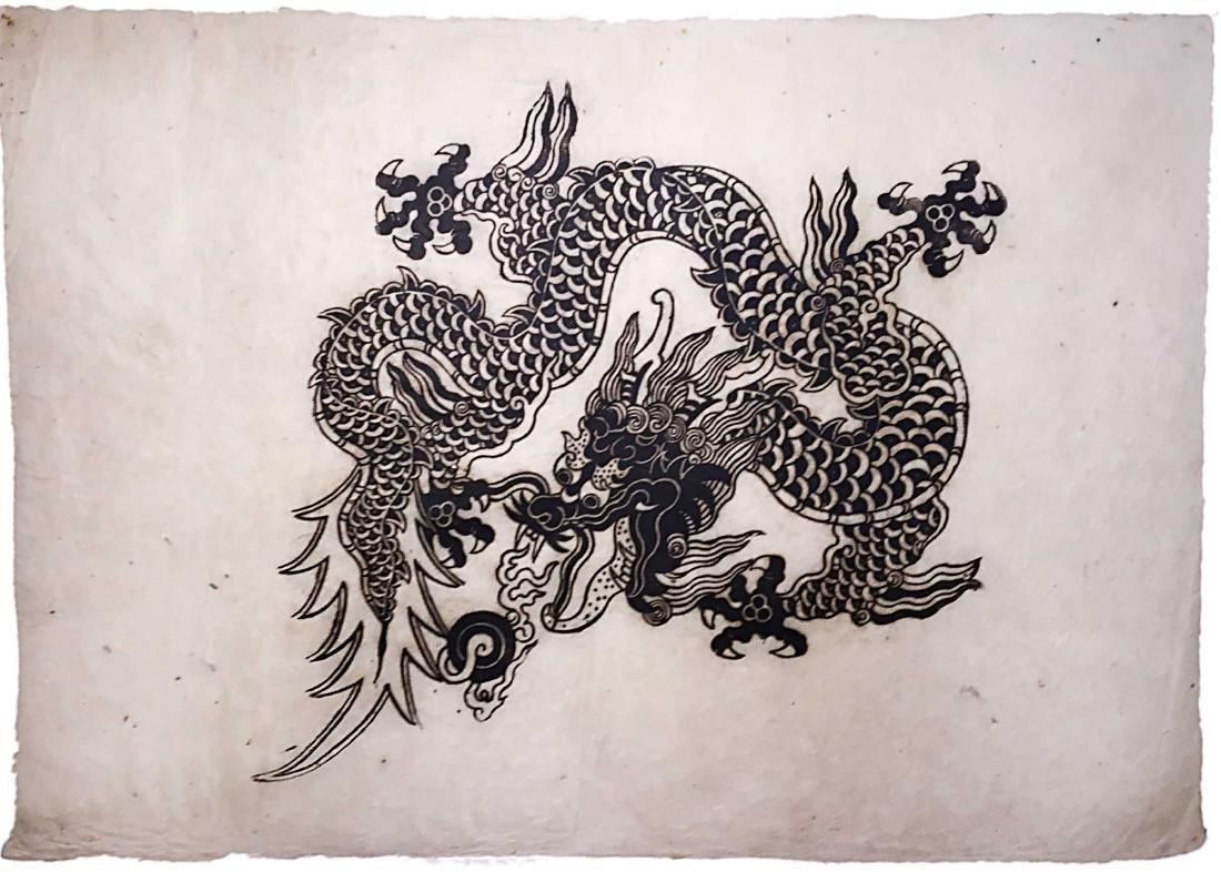 Unknown Woodblock Dragon C