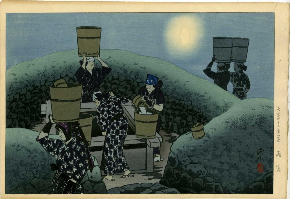 Shinsui Ito Woodblock After Rain