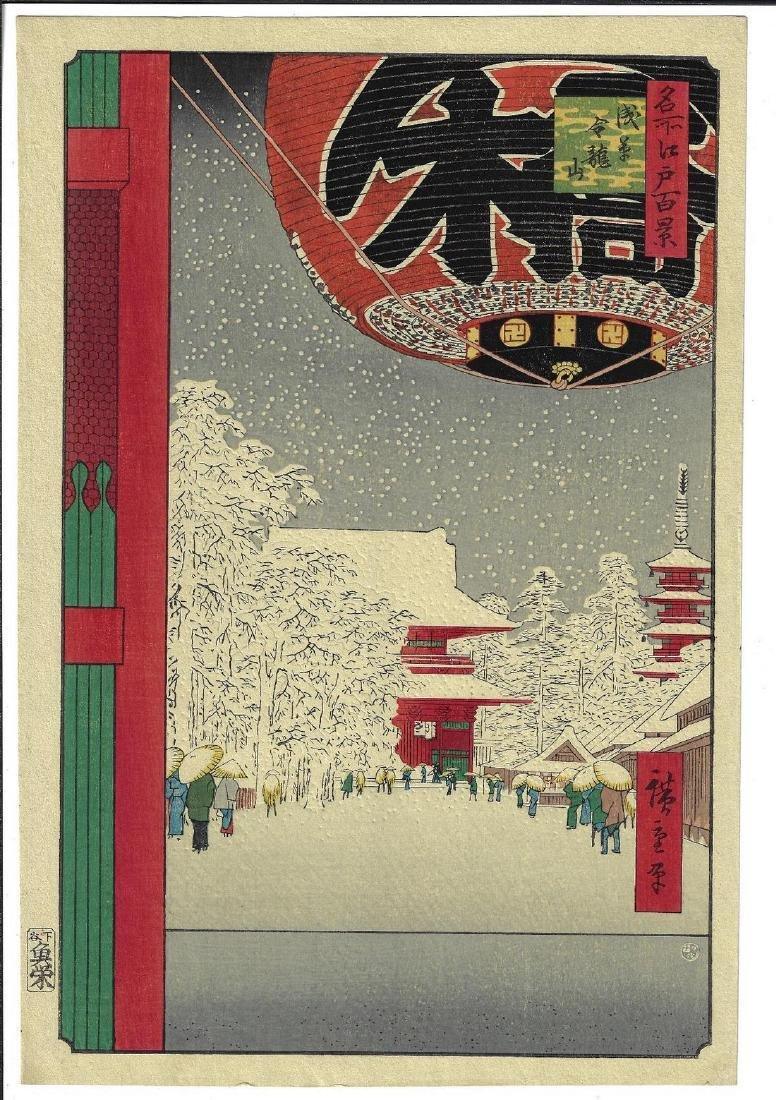 Hiroshige Woodblock Asakusa Temple