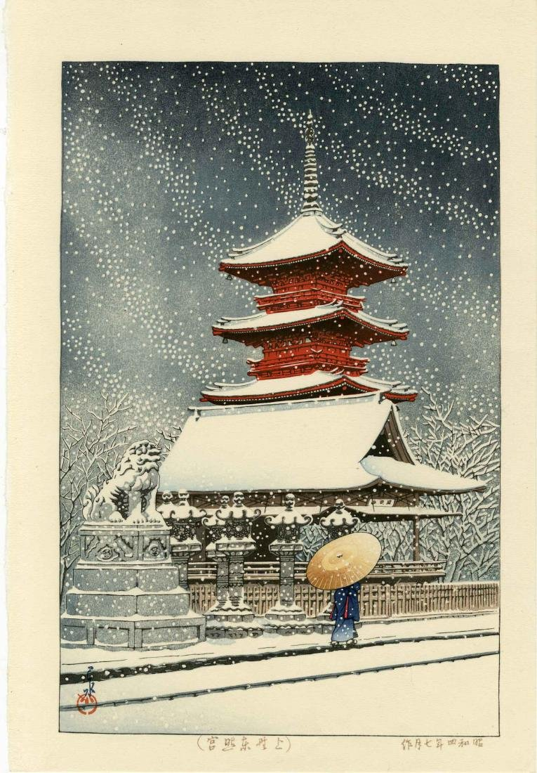 Hasui Kawase Woodblock Snow at Ueno Toshogu Shrine