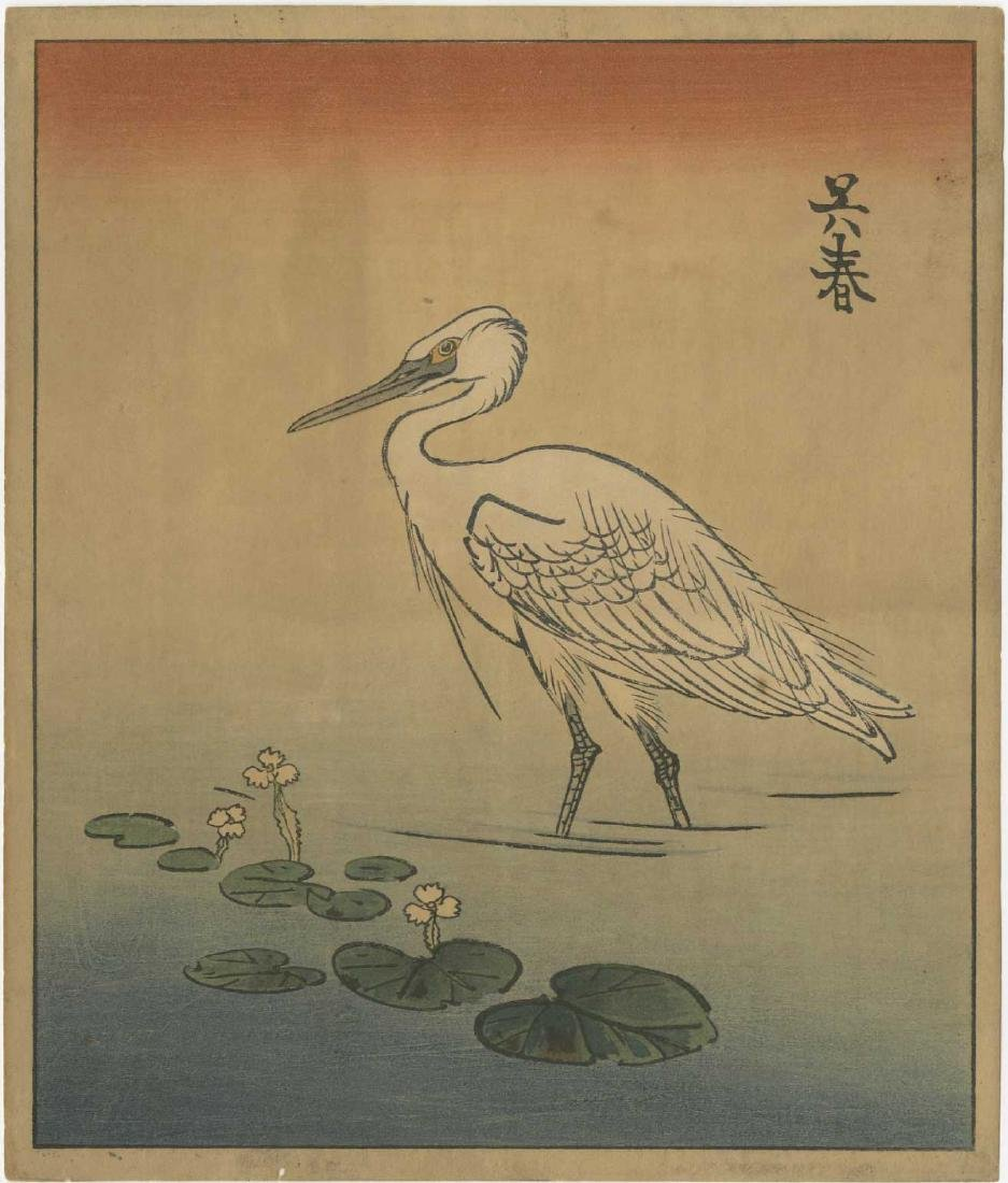 Goshun Woodblock An Egret