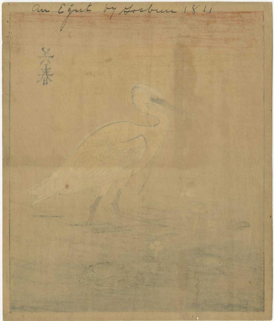 Goshun Woodblock An Egret - 2