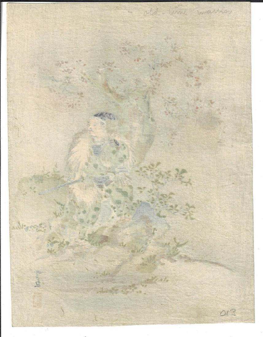 Unidentified Artist Woodblock - 2