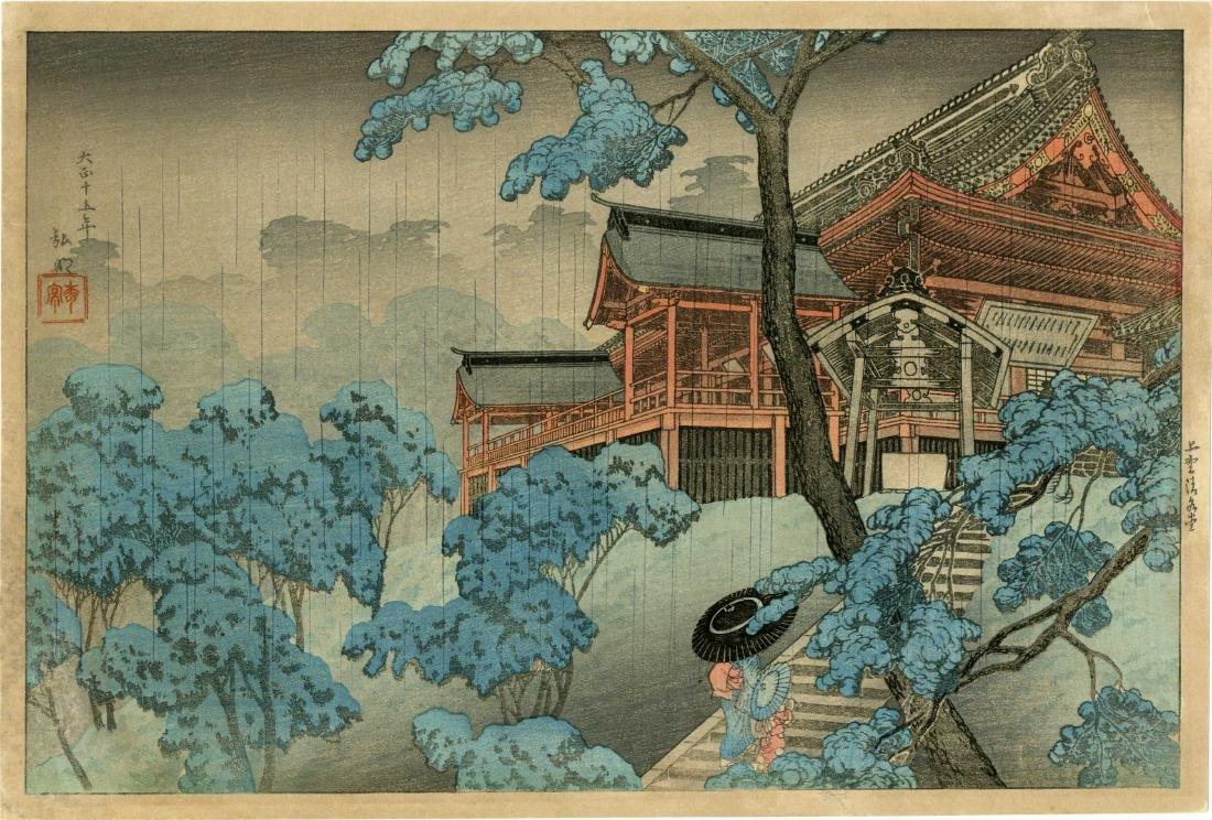 Shotei Takahashi (Hiroaki) Woodblock Kiyomizu Temple in