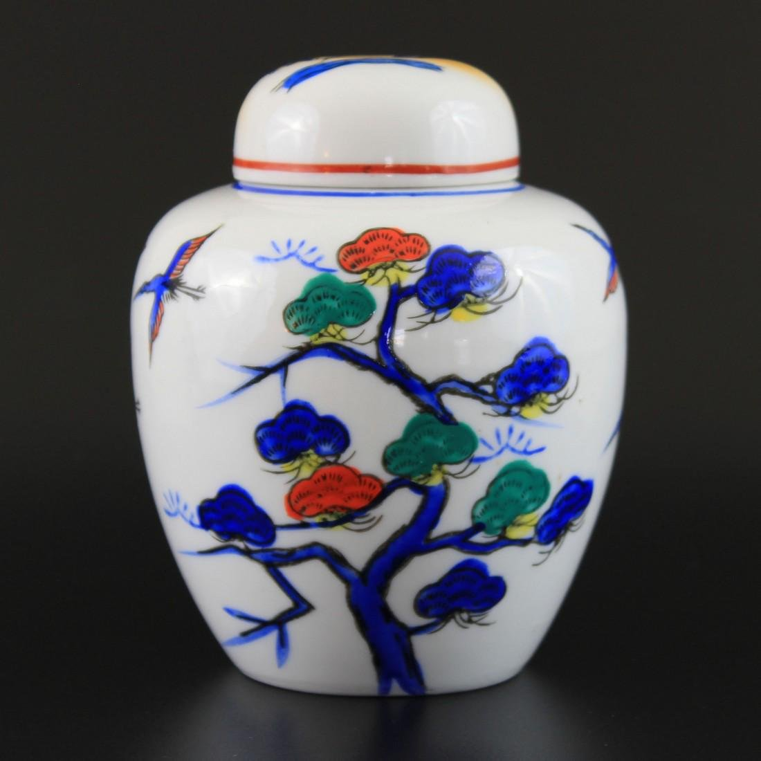 Vintage Seymour Mann Raised Enamel Porcelain Ginger Jar