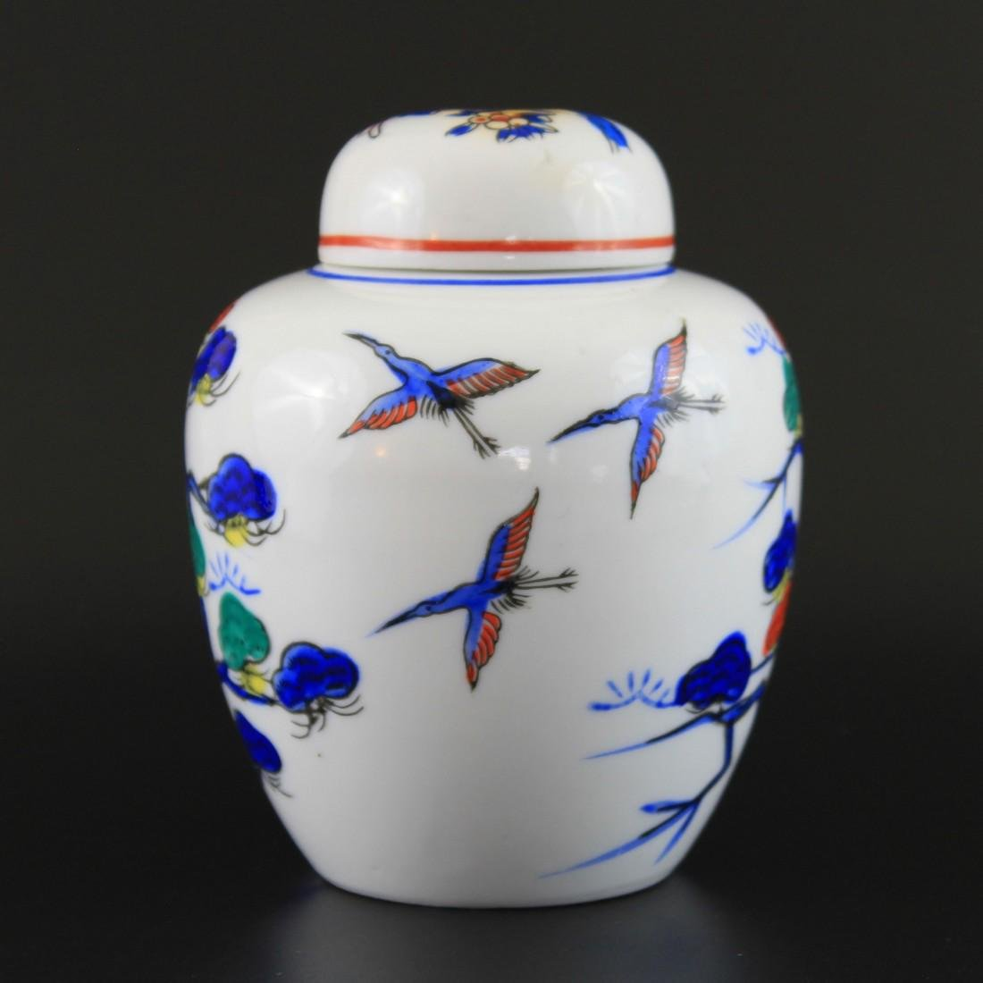 Vintage Seymour Mann Raised Enamel Porcelain Ginger Jar - 3