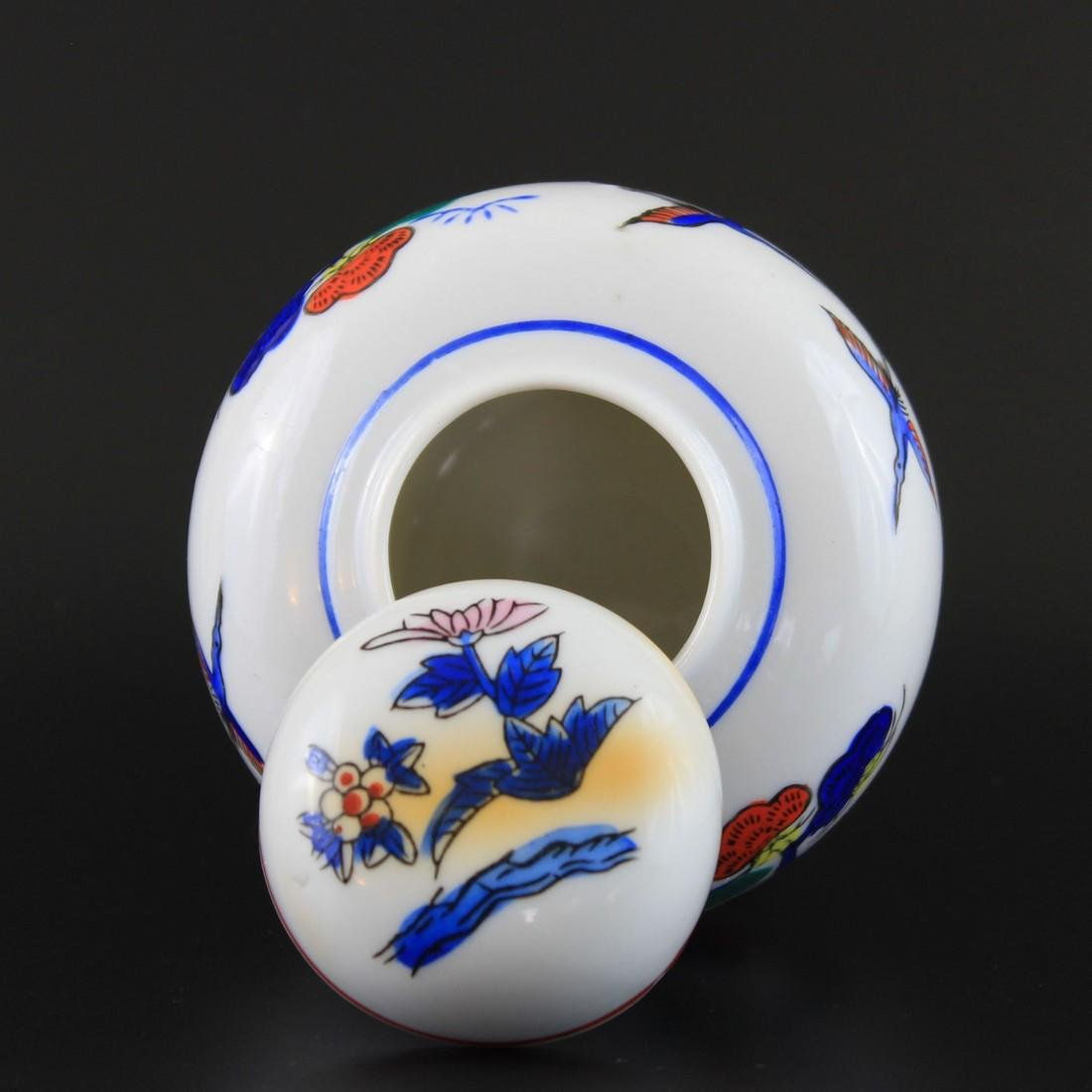 Vintage Seymour Mann Raised Enamel Porcelain Ginger Jar - 5