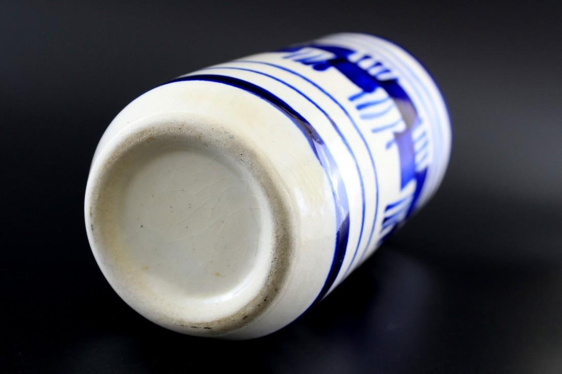 Vintage Blue & White Brush Stroke Ceramic Vase - 3