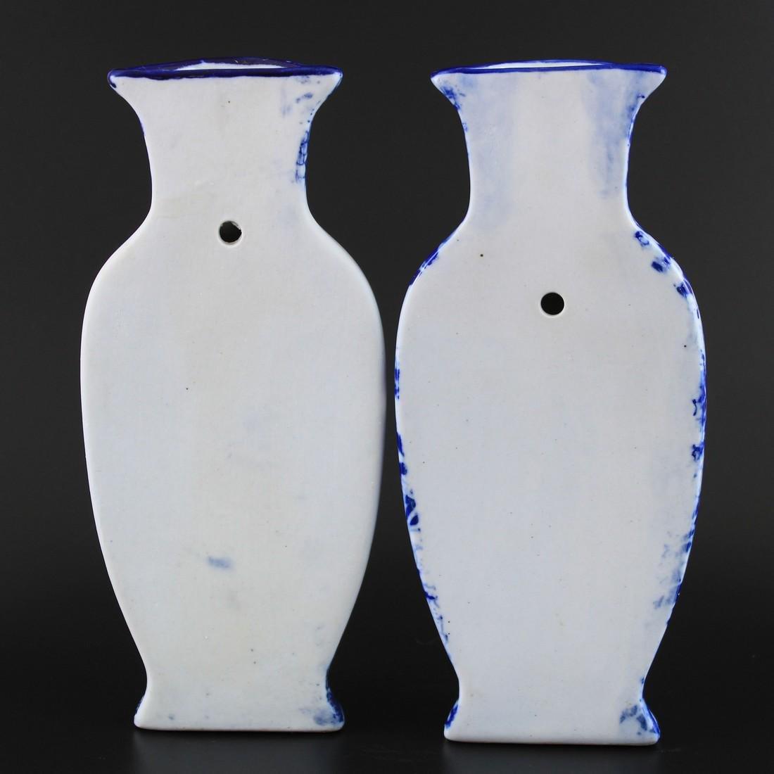 2 Vintage Chinese Blue & White Porcelain Wall Vases - 5