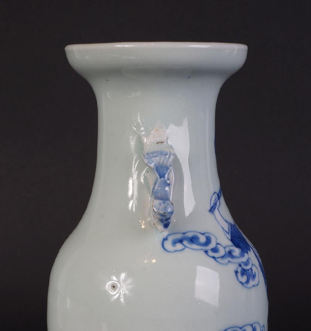 Antique Chinese Celladon vase - 9