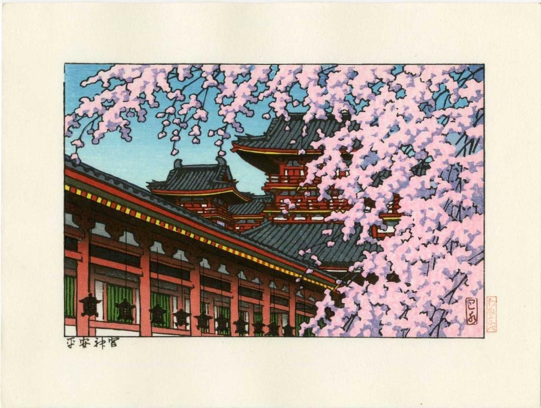 Hasui Kawase Woodblock  Blossoms at Heian Shrine