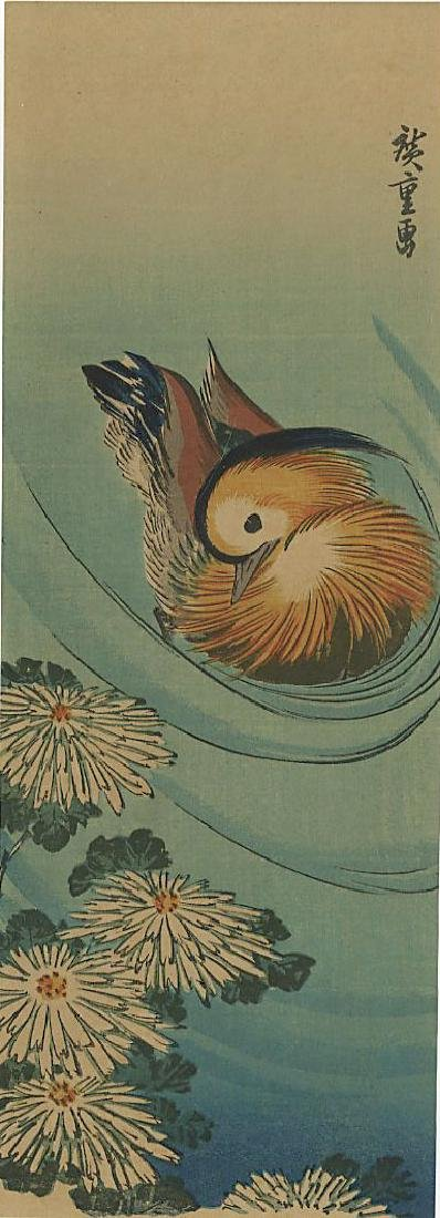 Ando Hiroshige Woodblock  Mandarin Duck and