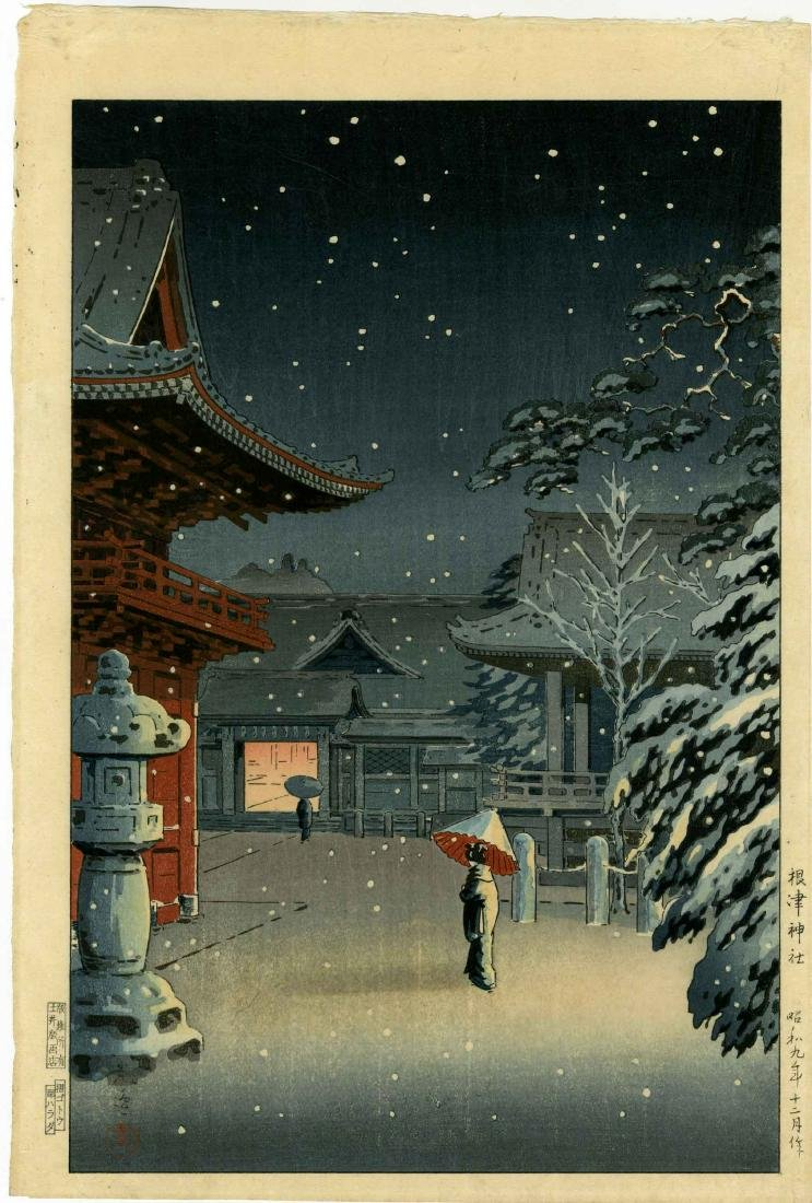 Koitsu Tsuchiya Woodblock  Nezu Shrine