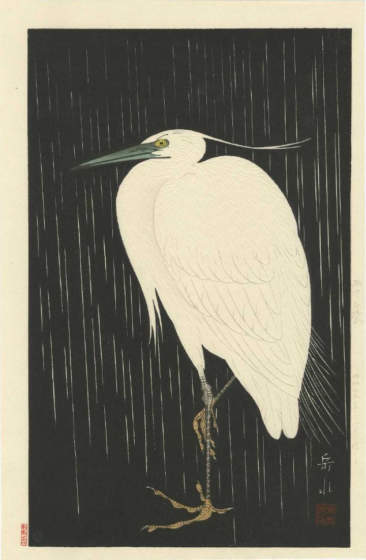 Gakusui Ide Woodblock Heron in the Rain