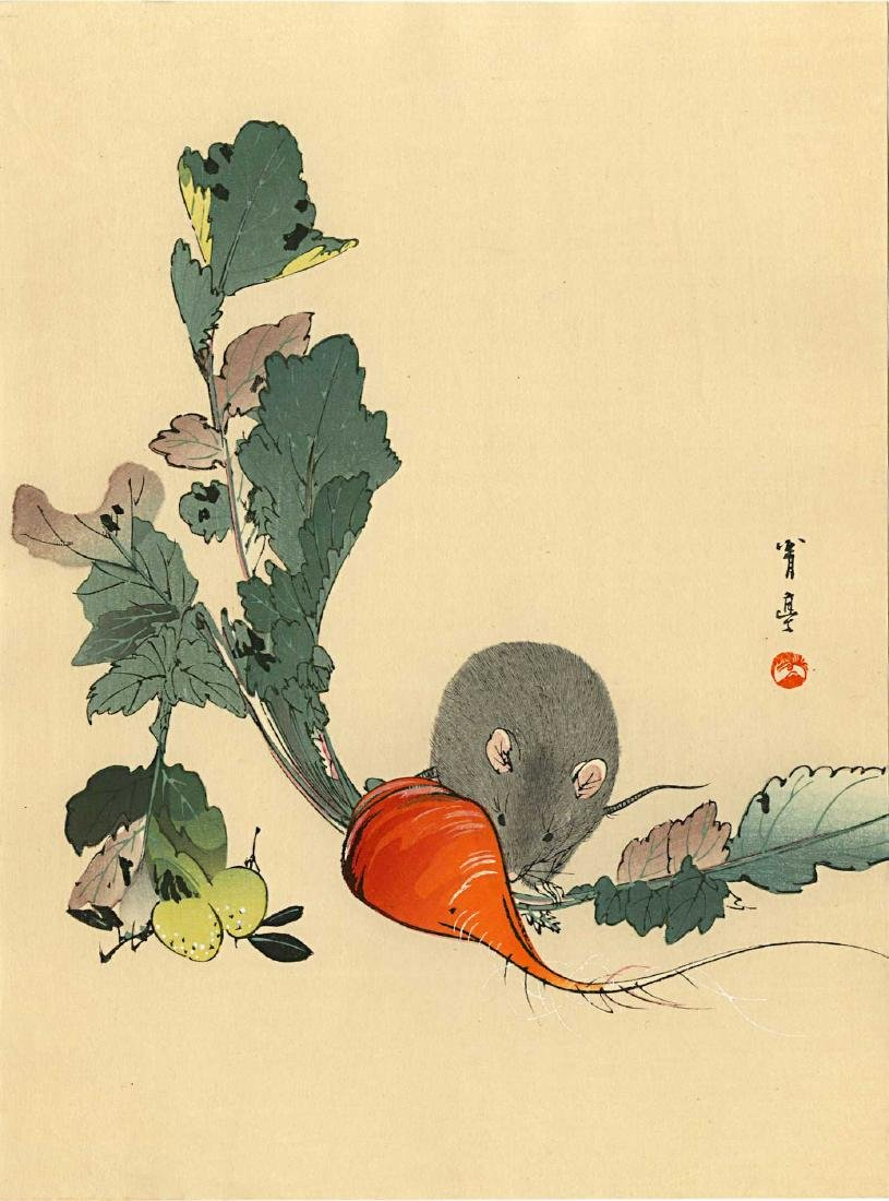 Seitei Watanabe Woodblock  Mouse and Red Turnip