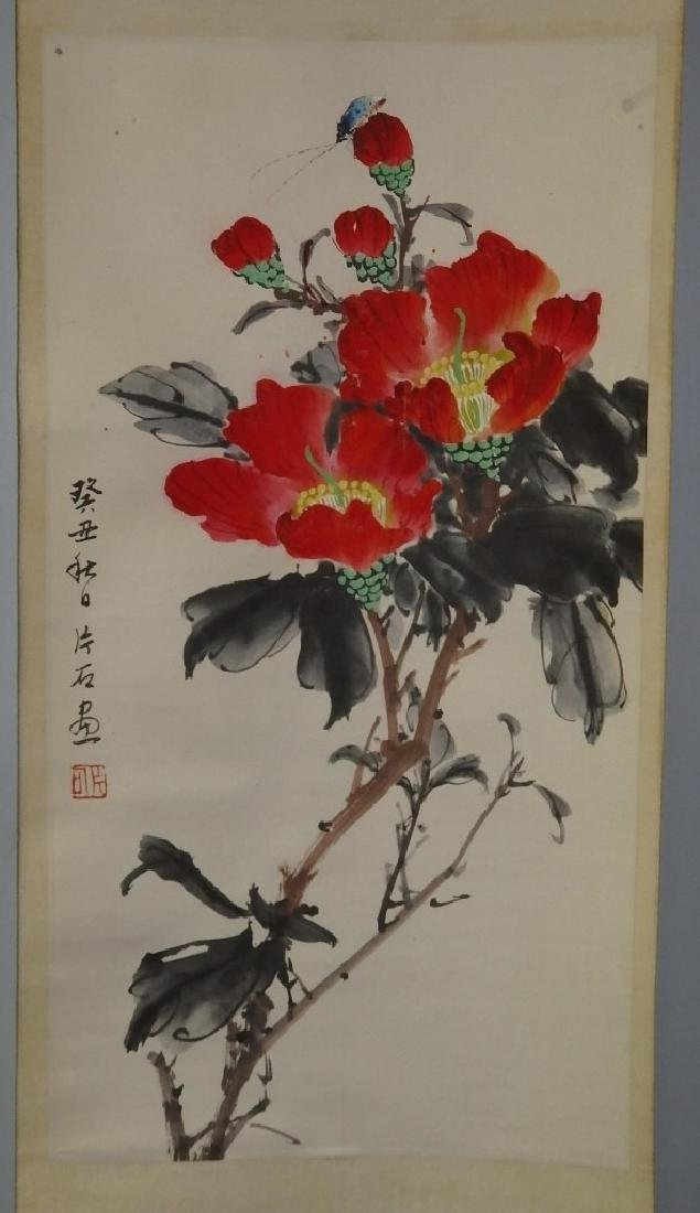 A painting of red flower and ladybug