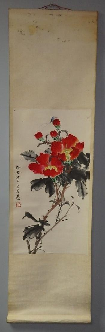 A painting of red flower and ladybug - 2