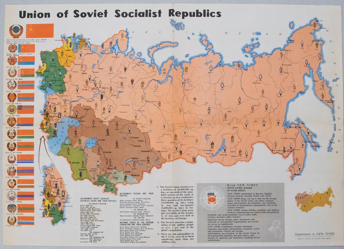 1950s New Times Propaganda Map of the Soviet Union --
