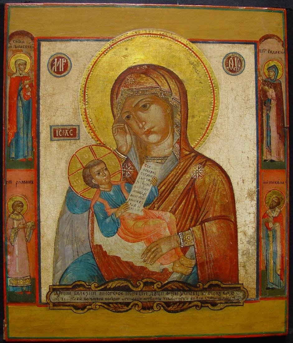 The Mother of God ''Soothe my sorrows'' with Saints