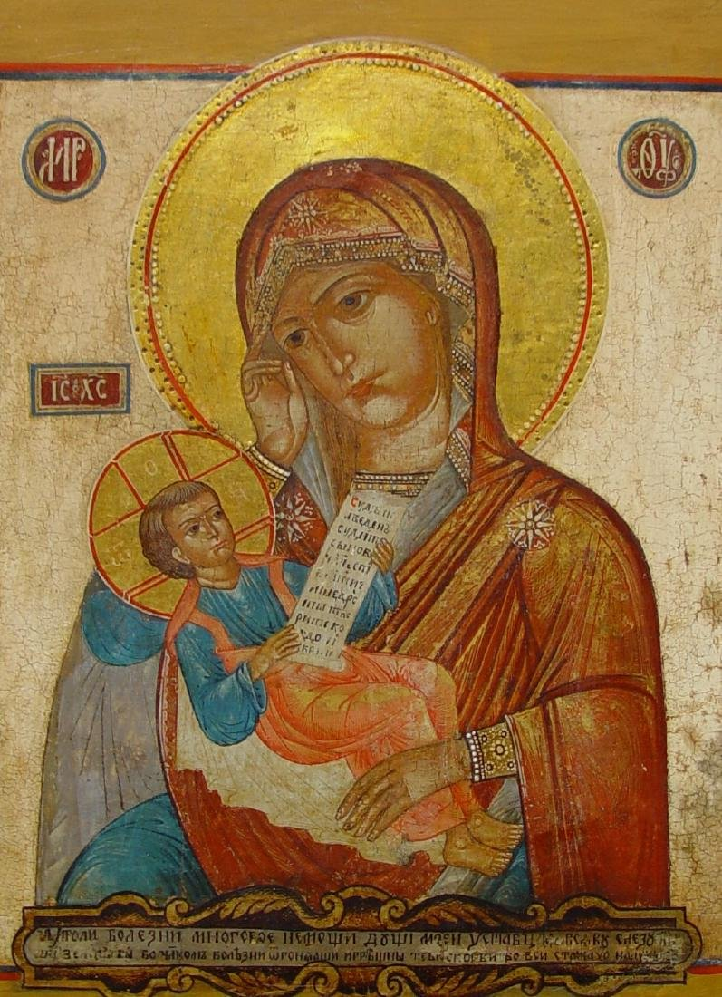 The Mother of God ''Soothe my sorrows'' with Saints - 2