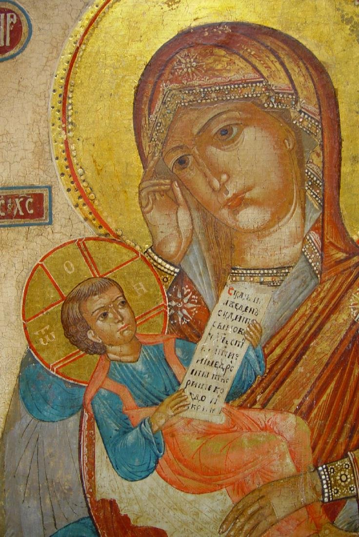 The Mother of God ''Soothe my sorrows'' with Saints - 3