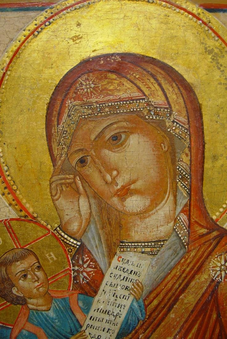 The Mother of God ''Soothe my sorrows'' with Saints - 4