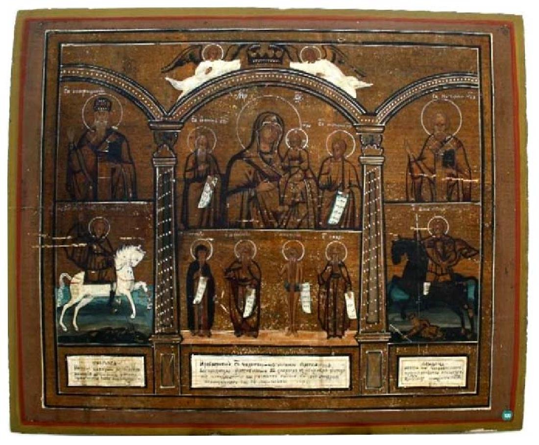 Mother of God with Selected Saints