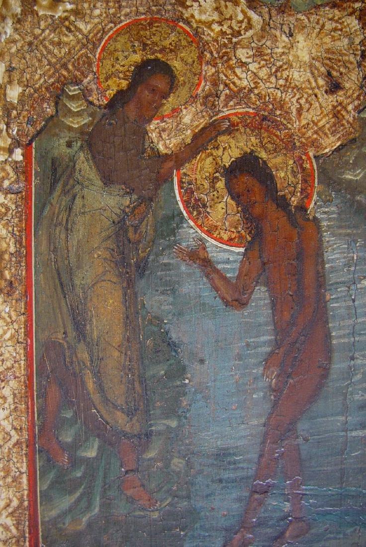 Baptism of Christ - 2