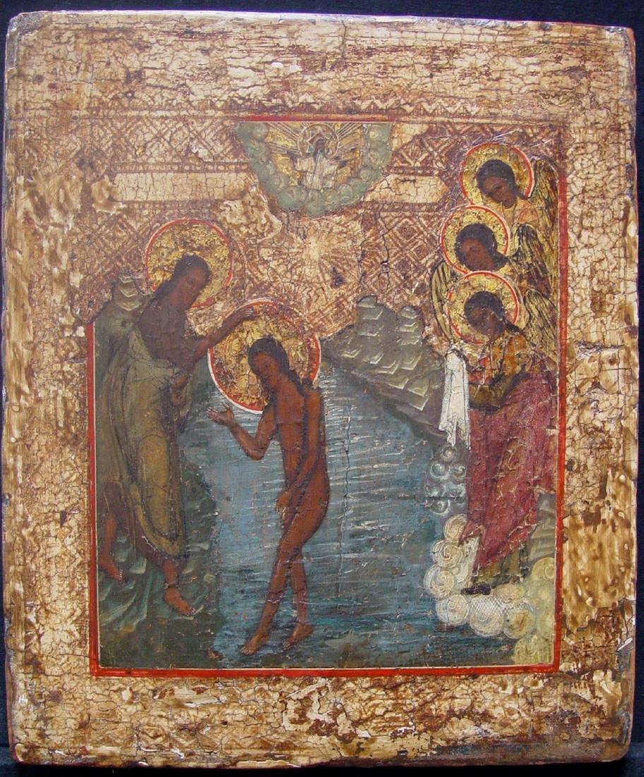 Baptism of Christ - 5