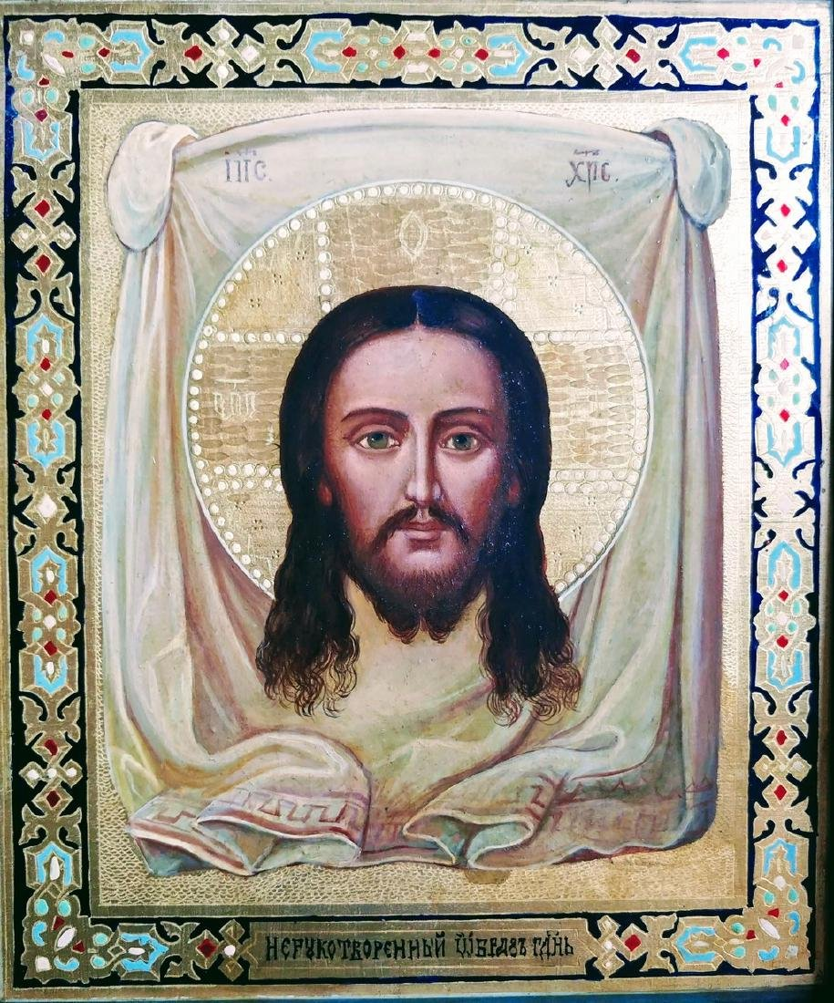 """Russian icon of the Christ """"Image not made by Hands""""."""