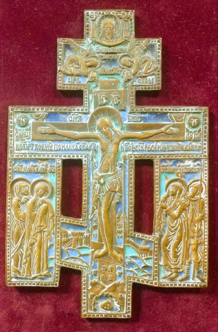 Antique 19c Bronze Enamel Russian Orthodox Cross