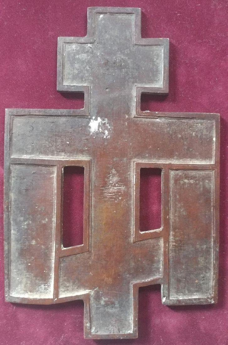 Antique 19c Bronze Enamel Russian Orthodox Cross - 2
