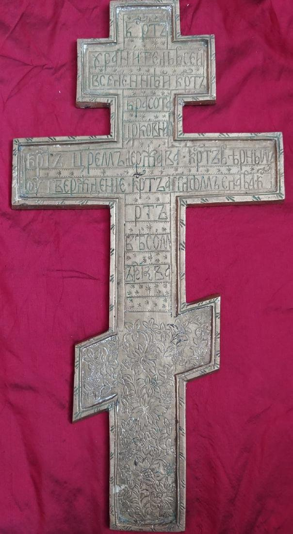 Antique 19c Bronze Enamel Russian Old Believers Cross - 2