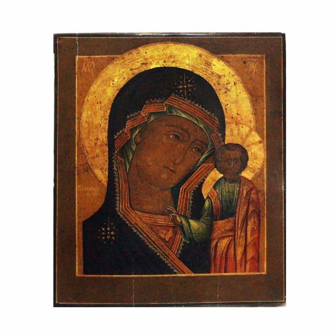 Our Lady Of Kazan - 7