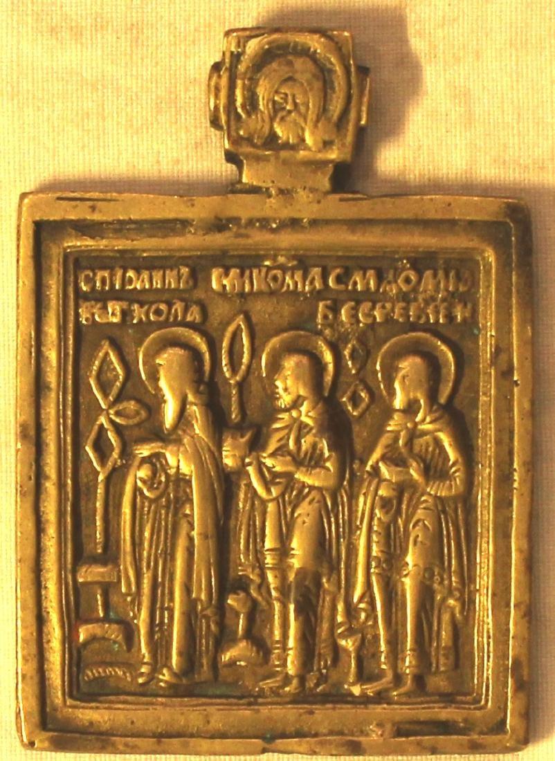 Saints John, Cosmas and Damian