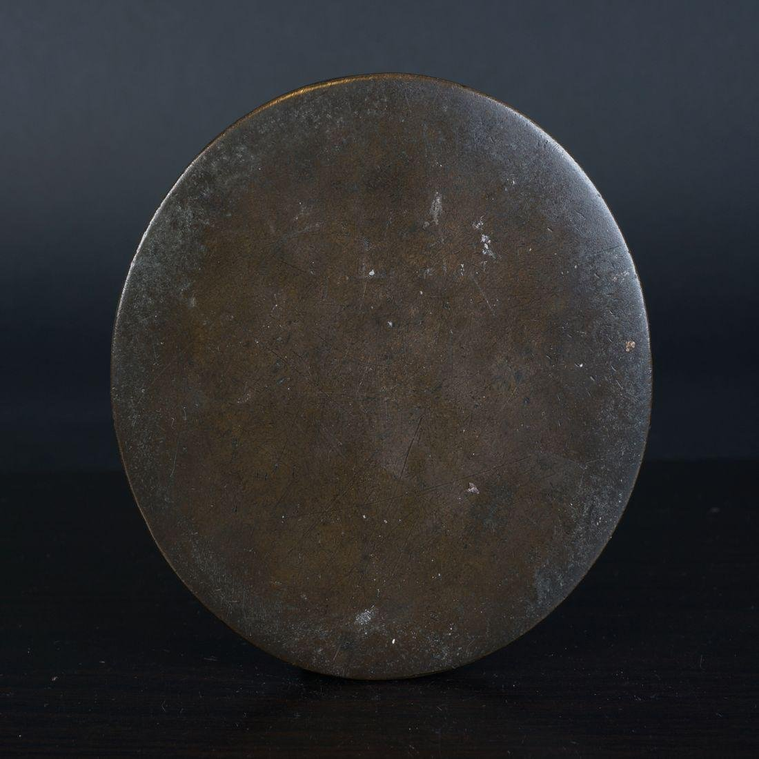 Very special antique Chinese bronze Miror Tang Dynasty - 9