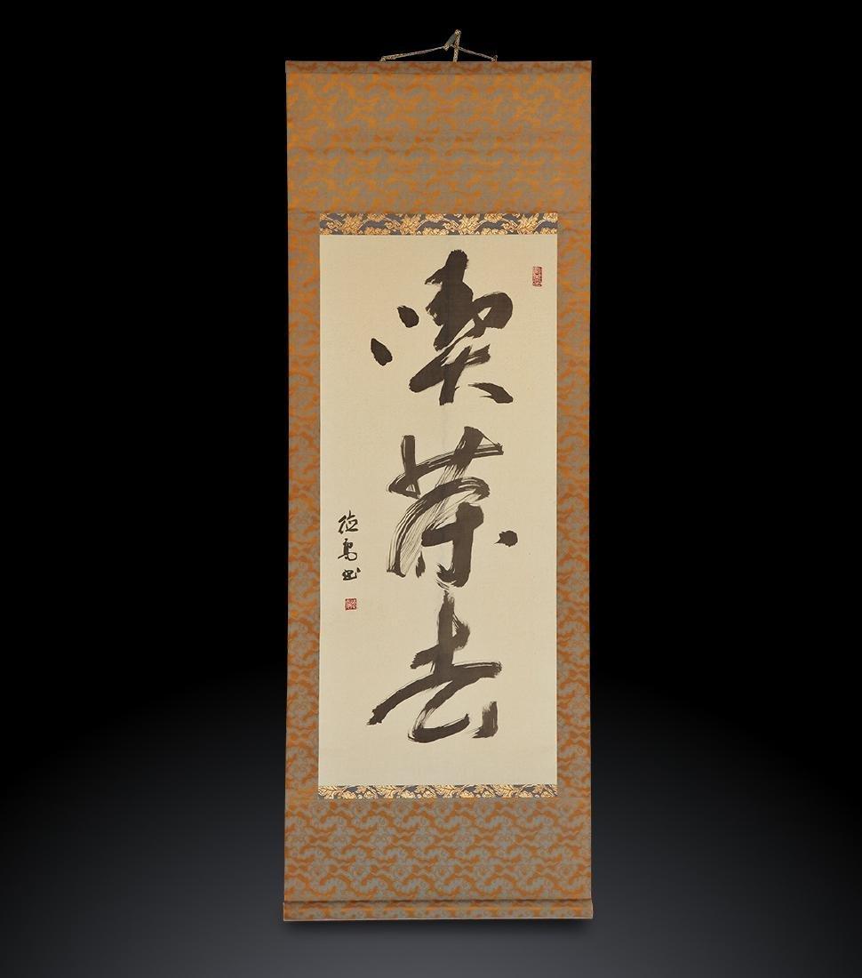 Japanese scroll