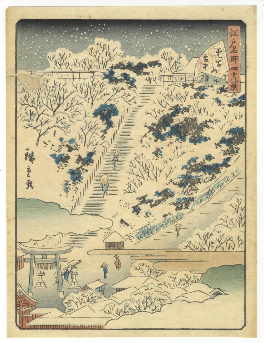 Hiroshige II Utagawa Woodblock 40. Atagoyama in the