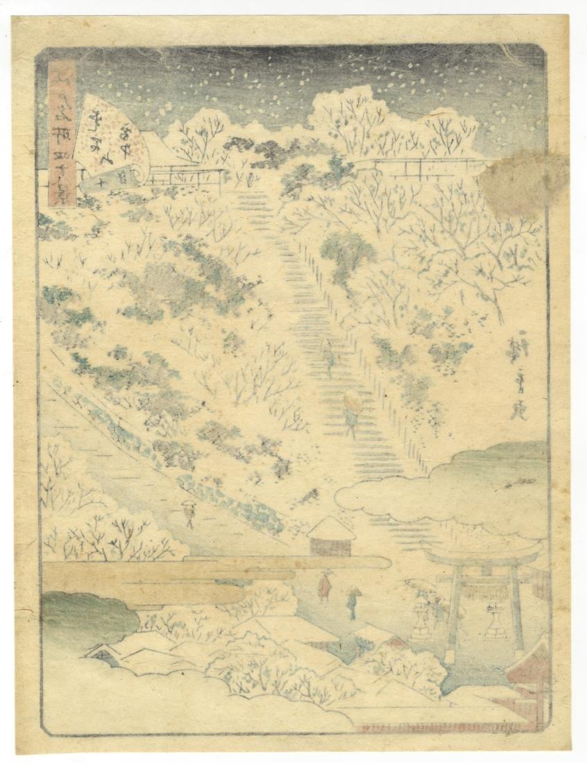 Hiroshige II Utagawa Woodblock 40. Atagoyama in the - 2