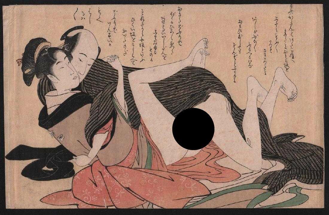 Shuncho Woodblock an Amorous Couple